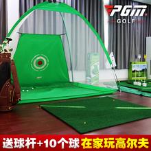 PGM комнатный гольф мяч практика чистый golf команда поляк тренажёр матч удар практика чехлы наряд метание