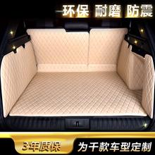 Nissan новые сюань teana новизна чун sylphy (nissan) tiida qashqai специальный вокруг автомобиль подушка для багажника хвостовой