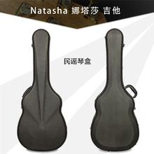 Гитара это звук Natasha иеорглиф ля женских имён башня крахмал саго 39 дюймовый классическая 41 дюймовый баллада гусли коробка гусли коробка