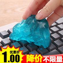 Волшебный чистый клей магия идти пыль клей компьютер ноутбук клавиатура уборка грязи пыль клей клавиатура грязь