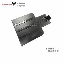 Применимый HP1216 уход бумага блюдо 1136 1132 из бумага лоток блок картон подключать бумага блюдо HP1213 из бумага лоток