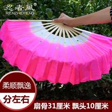 Ниндзя ветер танец веер левша праворукий саженец песня вентилятор ребенок для взрослых производительность градиент шелк поверхность кадриль веер