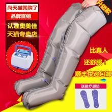 Заумный прекрасный хорошо воздух волна давление физиотерапия массаж инструмент старики пневматический нога массажеры атмосферное давление нога ступня модель массаж