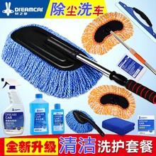 Автомобиль статьи автомобиль швабра прицепы пыль дастерс уборка швабра мойка инструмент щетка автомобиль щетка чистый инструмент