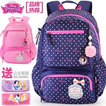 Disney портфель ученик девочки 1-3-6 класс принцесса 6-12 лет девушка ребенок случайный рюкзак пакет