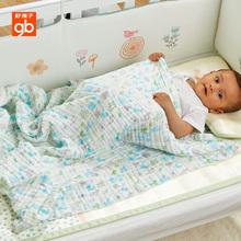 Gb хорошо дети полотенце ребенок марля пакет полотенце хлопок новорожденных ребенок купаться полотенце ребенок крышка одеяло лето установки