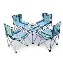 Дикий человек на открытом воздухе столы и стулья установите портативный сложить табуретка сочетание стул на машине тур случайный песчаный пляж стул