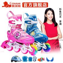 Америка лев flash нескользящей обуви коньки ребенок полный набор мужской и женщины засуха коньки в соответствии скольжение коньки регулируемый