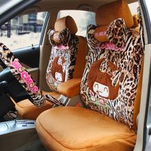Мосс кукла автомобиль крышка мультики сиденье наборы из четырех универсальный милый сиденье крышка автомобильные чехлы все включено сидеть крышка статьи