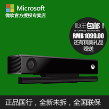 Microsoft оригинал XBOX ONE Kinect 2.0 датчики hd телесное ощущение камеры игровой автомат