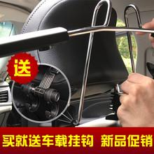 Новичок блюдо автомобиль вешалка автомобиль использование многофункциональный автомобиль автомобиль ладить в назад весить одежду одежда поляк стеллажи специальный