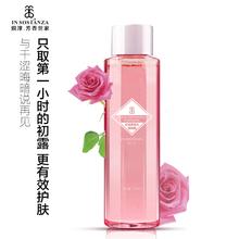 娊 Chun роуз чистый роса страхование гэри азия цветочная вода круто кожа воды пополнение маска увлажняющий спрей большой потенциал природный подлинный