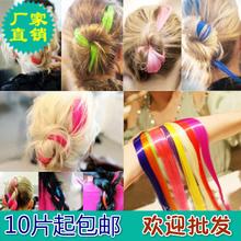 Цвет парик лист парик женщина цвет волос лист градиент передавать пакет мелирование бесшовный прямые волосы лист один чип цвет волос лист