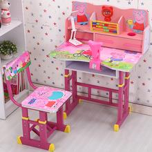 Ребенок письменный стол запись столы и стулья установите ученик книжный шкаф сочетание девушка мальчик сын домой отмены стол