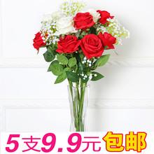 Моделирование роз пакет установите пластик поддельный цветок цветки филиал гостиная декоративный цветок шелк цветок обеденный стол украшение цветок