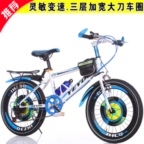 Mountain Bike From The Best Taobao Agent