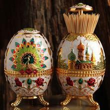 Россия зубочистка коробка обеденный стол творческий зубочистка бак рука пресс автоматическая снимки высокий золотые принадлежать яйце-образный зубочистка цилиндра баррель