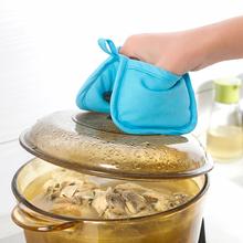 Могут быть связаны стиль микроволновой печи изоляция клип утолщённый полностью хлопок высокотемпературные жаркое коробка ошпаривают рука подушка