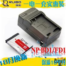 Ruibo sony NP-BD1\FD1 аккумулятор T700 T70 T2 T77 T90 T900 с зарядки устройство
