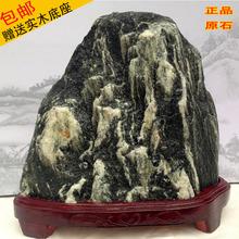 Природный тайский гора камень оригинал камень заполнить угол фэн-шуй зло камень сметь когда украшение городской дом опираться на гора камень ван цай открытие камень