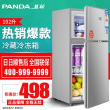 PANDA/ панда BCD-102 небольшой холодильник двойные двери холодильник домой небольшой электричество холодильник холодный тибет холодный замораживать