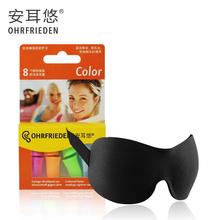Установите Ohrfrieden Color подавление шума затычка для ушей очки спальный женщина комната с несколькими кроватями специальность звуконепроницаемый противо шум звук