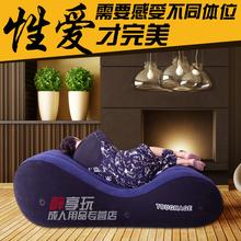 Испугать пассажир газированный подушки на диване близко счастливый стул отели гость дом восторг мебель рыцарь большой эрос кровать лошадь шок SM секс статьи
