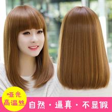 Реалистичное изображение воздух челка целую топ парик мисс парик крышка короткие волосы челка длинные прямые волосы цзи лехай долго волосы мода