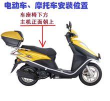 Автомобиль мотоцикл электромобиль GPS расположение устройство мобильный телефон удаленный hd слушать звук супер долгий резерв без установки бесплатная доставка