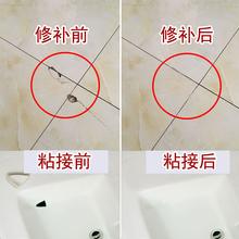 Дом день день керамическая плитка ремонт подготовка керамика крем небольшой яма керамическая плитка ремонт клей кирпич ванна мойте руки бассейн ремонт отверстие пещера
