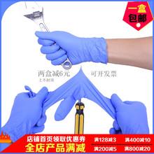 Одноразовые звон ясно эмульсия перчатки труд страхование перчатки pvc рука техника зуб семья резина масло осмотр перчатки