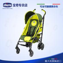 Италии chicco liteway мудрость высокий ребенок четырехколесный тележки дети зонт автомобиль сложить можно лечь ребенок автомобиль