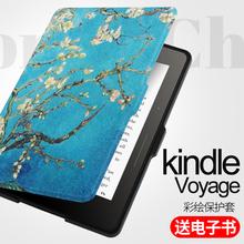 Kindle voyage защитный кожух KV оболочка 1499 тонкий спячка кобура защита корпуса азия лошадь нижний флагман