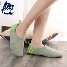 Bodhi йога обувной женщина вязание хлопок танец обувной мягкое дно скольжение обувной форма тело практика гонг обувной комнатный обувь casual