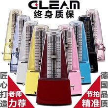 Подлинный бить устройство Gleam машины бить устройство гитара скрипка древний чжэн (гусли) общий пианино бить устройство