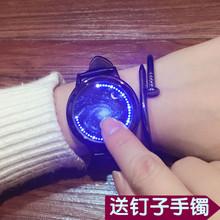 Творческий мода прохладно LED сенсорный экран наручные часы мужской и женщины кожаный ремень водонепроницаемый студент любители звезда свет электронная таблица