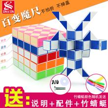 Разнообразие магия правитель 24 модель 36 модель 48 модель 72 модель 240 модель большие участки размер детей студент головоломка игрушка деформировать куб