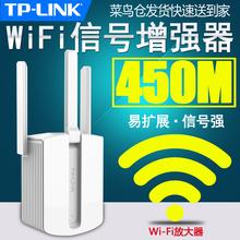 TPLINK беспроводной WiFi сигнал увеличить устройство увеличение получить в продолжать расширять надеть стена маршрутизация укреплять расширять широкая сеть сеть