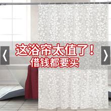 Ванная комната занавески для душа водонепроницаемый анти плесень ванная комната установите перфорация отрезать душ занавес ткань висит занавес сын занавес
