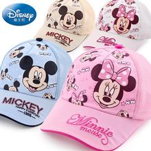 Disney ребенок шляпа лето сетка тонкий солнце затенение волна солнце мальчиков девочки ребенок ребенок бенджамин бейсбол