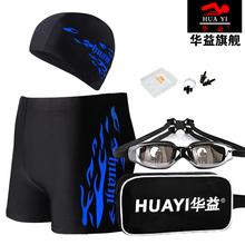 Цветущий выгода мужской плавать пять частей наряд плавать оборудование мужчина мода прямо xl добавить с большим размером плавать брюки купальный костюм