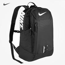Nike подлинный nike движение рюкзак пакет студент легкий портфель модельа на открытом воздухе восхождение компьютер сумка