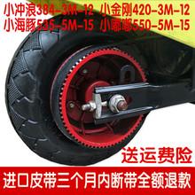 Лед дымка дельфин аккумуляторная батарея вагон группа HTD535-5M-15 мини электрический скутер монтаж 550-5M-15