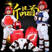 Тхэквондо защитное снаряжение пять частей ребенок восемь частей статьи уход за ногами защитный рукав ступня рукавицы шлем защиты полная защитный рукав нога