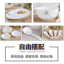 Страна Yue костяной фарфор устройство посуда история чаша размер ложка суп микроволна метр рис керамика чаша творческий необязательный установите