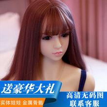 Вполне вещественный корпус кукла силиконовый TPE моделирование сексуальный восторг куклы спутник люди мастурбация устройство для взрослых статьи