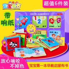 0-1-3 лет ребенок просветить обучения в раннем возрасте книга трехмерный ребенок рвать неплохо мойка укусить укусить ткань книги ребенок головоломка игрушка