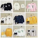 Наборы одежды для детей и родителей Родитель ребенок моды