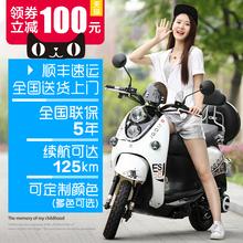 Новый небольшой черепаховый король электромобиль электричество руб 48V60V72V аккумуляторная батарея автомобиль взрослый мужчина женщина педаль мощность мотоцикл велосипед