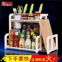 Кухня стеллажи приправа вкус статьи использование инструмент домой хранение башенка этаж хранение палочки для еды двойной 2 кухонные принадлежности